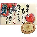 りんご乙女(小)(10枚入×24箱セット)
