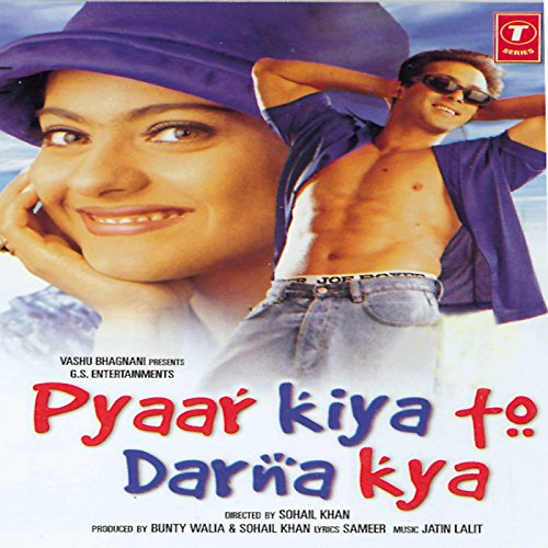Ek Samay Main To Tere Dilsejudatha Song Download: Watch Online Pakistani Movie Tere Naam Free Download With