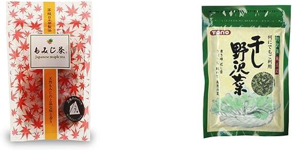 [2点セット] もみじ茶(7パック入)・干し野沢菜(100g)