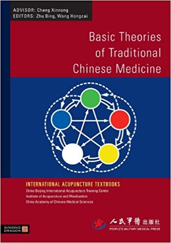 Basic theories of traditional chinese medicine international basic theories of traditional chinese medicine international acupuncture textbooks 1st edition kindle edition fandeluxe Images