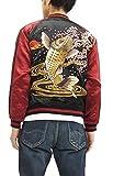 Satori Script Japanese Souvenir Jacket GSJR-004 Koi Fish Carp Men's Sukajan Black/Wine (Medium)