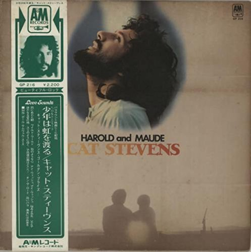 Cat Stevens - Harold And Maude  Obi - Ex - Zortam Music