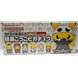 Pokemon Center Original Card Game Sun & Moon Special BOX Gand Members Cosplay Pikachu (Japanese)