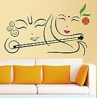 Decals Design 'Radhe Krishna with Flute' Wall Sticker