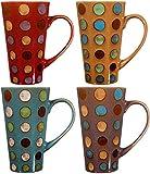 Colorful Tasty Ceramic Coffee Mug with Handle - Set of 4 - High Quality Ceramic Tea Cups Set - Tall Ceramic Latte Mugs Set (Round Dots)