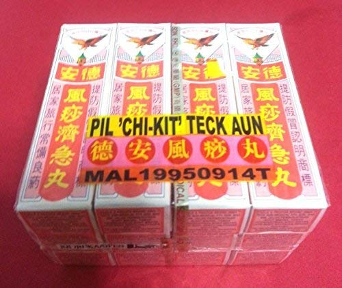 Teck Aun Chi-Kit Pills - Emergecy pills-12 Tubes stomache, diarrhoea, vomiting