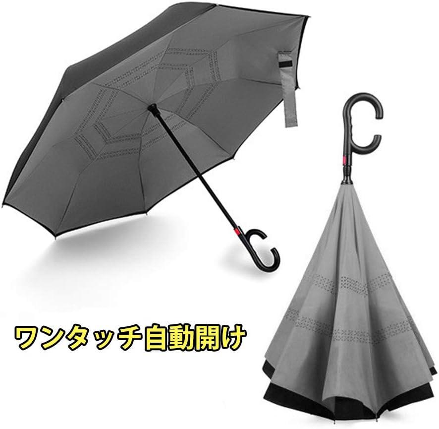 XZY 傘 逆 長傘 晴雨兼用 自動広ける 手離れC型手元 二重生地 梅雨季節に大活躍 (灰色)