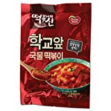 Soupy Spicy and Sweet Rice Cake Tteokbokki Korean 13oz, 1 Pack