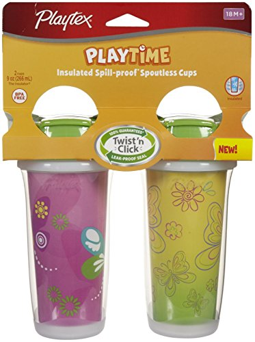 aytime Cup, 9 Ounce, Butterflies Theme, 2 Pack ()