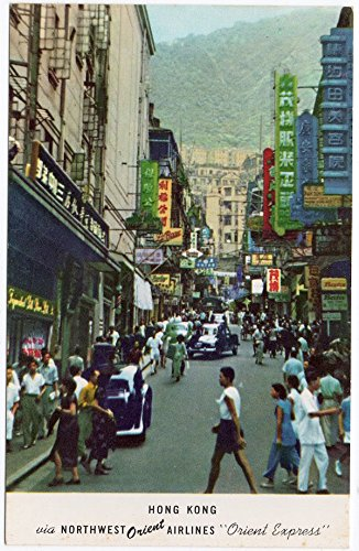 postcard-hong-kong-via-northwest-orient-airlines-orient-express-china105933