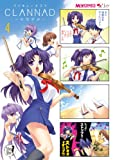 Clannad 4-Koma Manga Vol. 4 (in Japanese)
