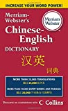Merriam-Webster's Chinese-English