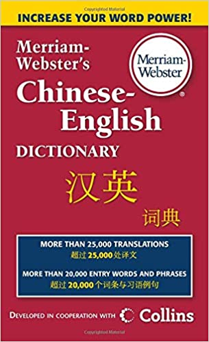 Amazon com: Merriam-Webster's Chinese-English Dictionary