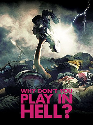 Why Don't You Play in Hell? (English Subtitled)]()