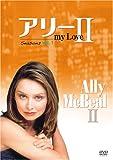 [DVD]アリー my Love シーズン2 vol.1 [DVD]