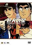 Vol. 3-Kyojin No Hoshi: Complete Box