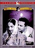 Chaudhvin Ka Chand (DVD) (Hindi Language)