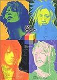 GLAY HIGHCOMMUNICATIONS 2003 [DVD]