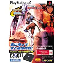Capcom vs. SNK 2: Millionaire Fighting 2001 Modem Pack [Japan Import]