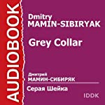Grey Collar [Russian Edition] | Mamin-Sibiryak Dmitry
