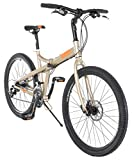 Vilano Midtown 26 Inch Folding Commuter Bike, Shimano 24 Speed Disc Brakes