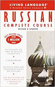Russian Language & Literature