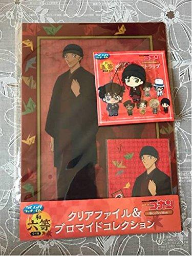 Sega Detective Conan lucky lottery sum collection kimono ...