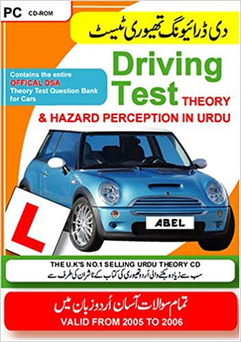 Pass your driving test with our free theory and hazard app. Free.