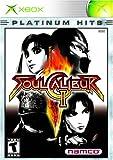 Soul Calibur II - Xbox (Platinum)