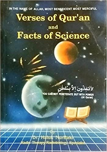 Book Verses From the Holy Qur'an and the Facts of Science