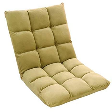 Amazon.com: Teerwere Easy Padded Floor Chair Sofa Chair ...