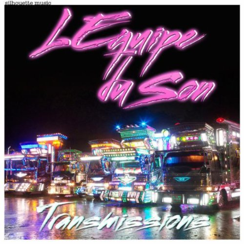 Le Rocker (Emeron And Fox Remix) (Fox Rocker)