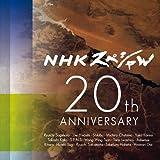 NHKスペシャル 20th ANNIVERSARY CD