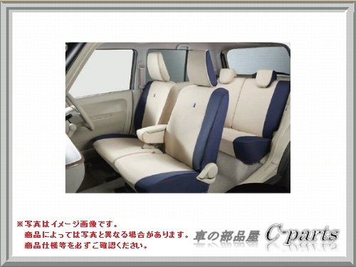 SUZUKI Lapin スズキ ラパン【HE33S】 シートカバー(アームレストボックス無車用)[99000-990J5-L37] B010WVQS84