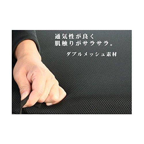 N84W シャリオグランディス 車種別専用ラブベッド コットン/レザー タイプ ダブルメッシュ ブラック B01576KSEY  ダブルメッシュ ブラック