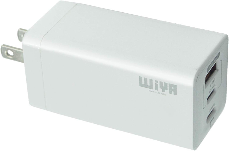 WiYA  3-Port  65W USB C Fast Charger $11.99 Coupon