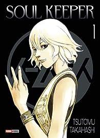 Soul Keeper, tome 1 par Tsutomu Takahashi