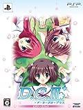 D.C.III Plus ~ダ・カーポIII プラス~ビギナーズパック - PSP