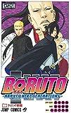 ボルト BORUTO─NARUTO NEXT GENERATIONS─ コミック 1-10巻セット