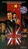 Hong Kong 97 [VHS]