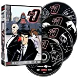 The Big O: Complete Collection