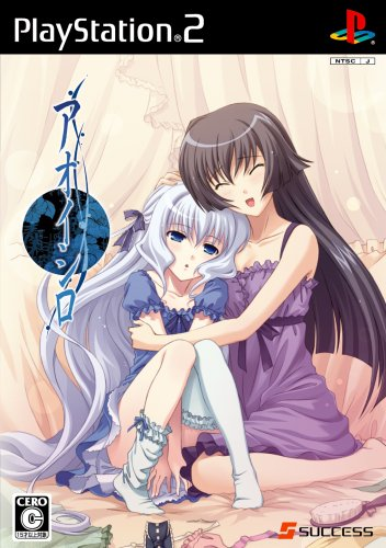 Aoishiro (SuperLite 2000 Adventure) [Japan Import]