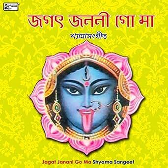 Dhananjay Bhattacharya Songs By Dhananjay Bhattacherjee All Bengali Mp3