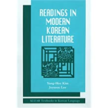 Readings in Modern Korean Literature