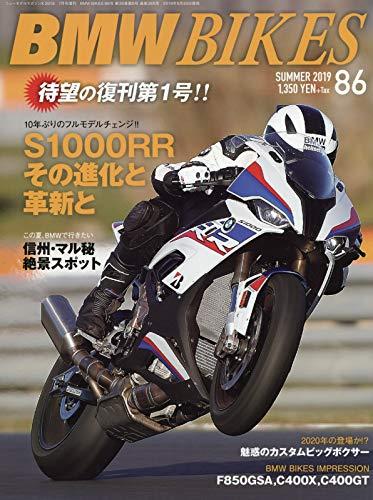 BMW BIKES 最新号 表紙画像