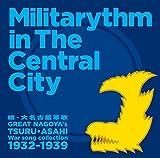 ZOKU DAI NAGOYA GUNKA MILITARYTHM IN THE CENTRAL CITY