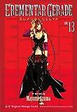 EREMENTAR GERADE Vol. 13 (Shonen Manga)