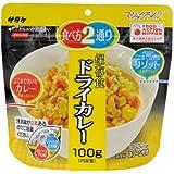 サタケ マジックライス 備蓄用 ドライカレー 100g×5個セット (防災 保存食 非常食)