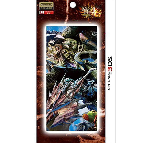 Monster Hunter 4G Cleaning Cloth for Nintendo 3DS Capcom