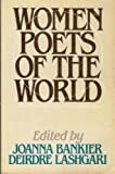 img - for Women Poets of the World book / textbook / text book